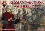 RB72087 Russian War Monk Artillery 16-17 centry