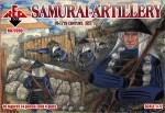 RB72090 Samurai Artillery  16-17th cent. Set 1