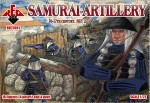 RB72091Samurai Artillery  16-17th cent. Set 2