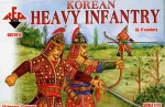 RB72014	Korean Heavy Infantry 16-17 cent