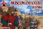 RB72112 Moscow infantry (ratniki). 16 cent. Set 2
