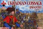 RB72114 Ukrainian cossack infantry. 16 cent. Set 1
