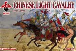 RB72117 Chinese  Light Cavalry 16-17 cent