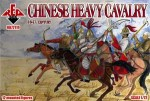 RB72119 Chinese Heavy Cavalry 16-17 cent