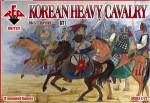 RB72121 Korean Heavy Cavalry 16-17 cent. Set 1