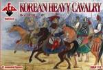 RB72122 Korean Heavy Cavalry 16-17 cent. Set 2