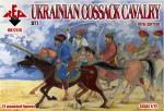 RB72126 Ukrainian �ossack Cavalry. 16 cent. Set 2