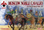 RB72127 Moscow  Noble Cavalry. 16 cent . (Siege of Pskov) Set 1