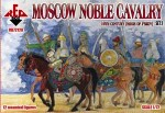 RB72128 Moscow  Noble Cavalry. 16 cent . (Siege of Pskov) Set 2