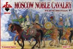 RB72134 Moscow  Noble Cavalry. 16 cent . (Siege of Kazan) Set 2