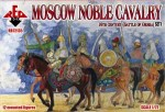 RB72135 Moscow  Noble Cavalry. 16 cent . (Battle of Orsha) Set 1