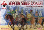 RB72136 Moscow  Noble Cavalry. 16 cent . (Battle of Orsha) Set 2