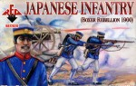 RB72020 Japan Infantry 1900 (This set isn't made)