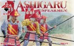 RB72007 Ashigaru (Spearmen)