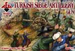 RB72069 Turkish Siege Artillery  16th century. Gun.