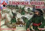 RB72070 Turkish Siege Artillery  16-17th century. Mortar