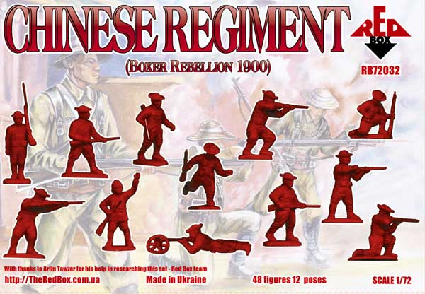 Red Box Chinese regiment 1:72